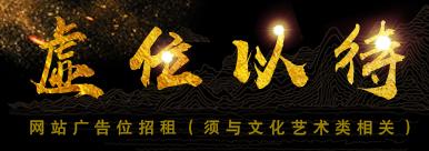 中国书画院上海分院_中国书画院